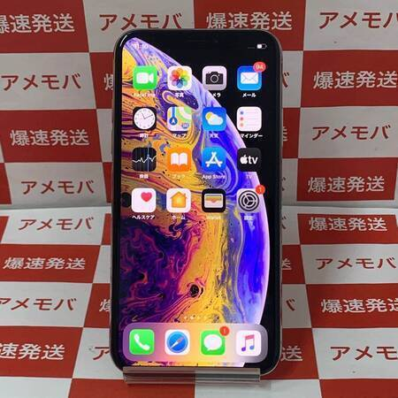 iPhoneXS 256GB docomo版SIMフリー シルバー バッテリー88%-正面