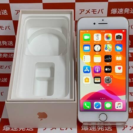 iPhone8 64GB docomo版SIMフリー バッテリー87% ゴールド-正面