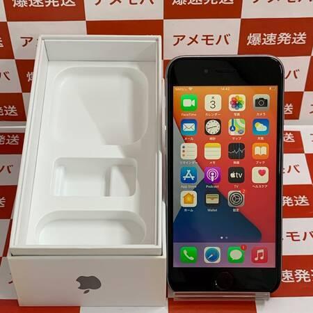 iPhone6s 64GB Softbank版SIMフリー バッテリー96%-正面