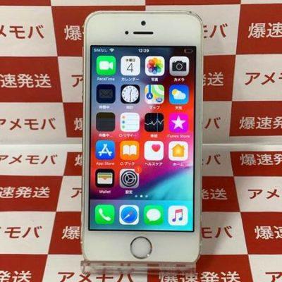 iPhone5s 64GB Softbank○ シルバー バッテリー87%