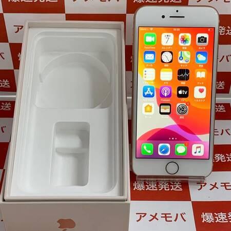 iPhone8 64GB Softbank版SIMフリー ゴールド バッテリー89%-正面