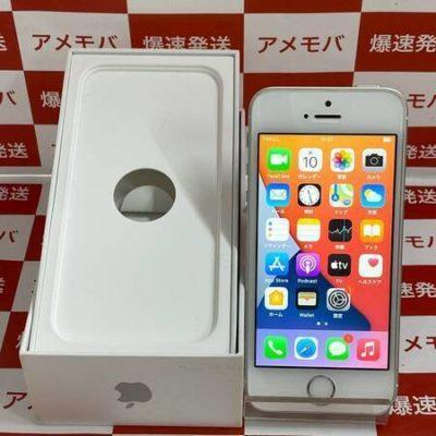 iPhone SE  32GB  Softbank版SIMフリー バッテリー87% 美品