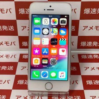iPhone5s 32GB Softbank○ シルバー バッテリー89%