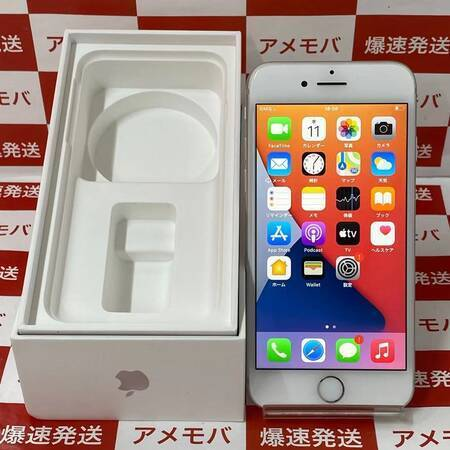 iPhone7 32GB AU版SIMフリー バッテリー89% シルバー-正面