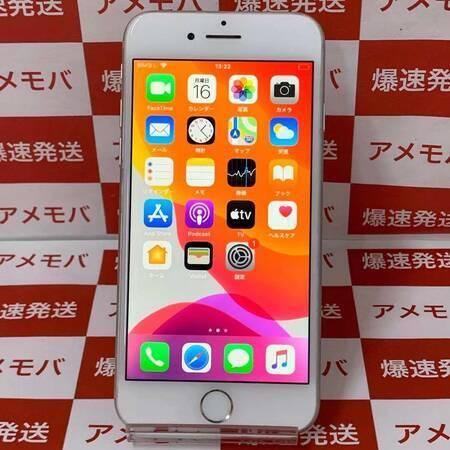 iPhone7 128GB Softbank版SIMフリー シルバー バッテリー85%-正面