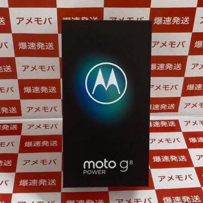 大特価 MOTOROLA Moto g8 64GB SIMフリー 新品未開封 スモークブラック