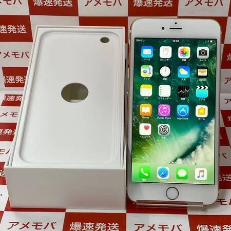 iPhone6 Plus 64GB Softbank○ バッテリー91% ゴールド-正面