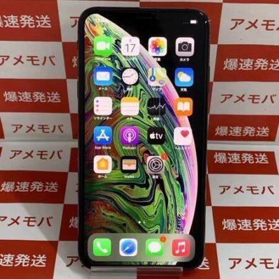 iPhoneXS Max 256GB au版SIMフリー 美品 スペースグレイ