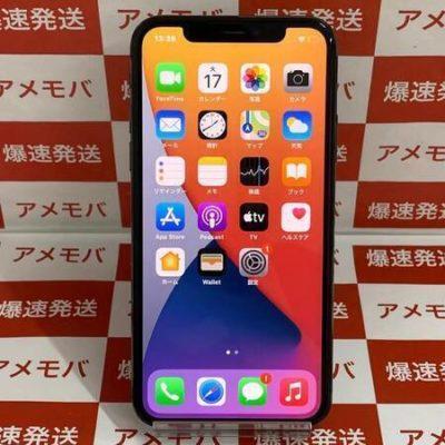 iPhoneX 256GB au版SIMフリー バッテリー100% スペースグレイ