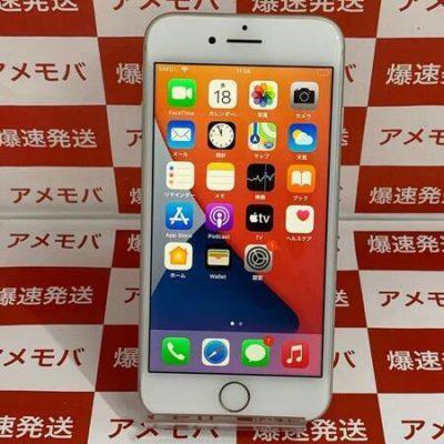 iPhone8 64GB Softbank版SIMフリー シルバー 大特価