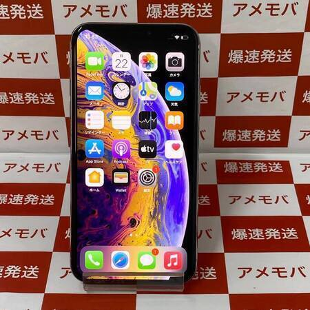 iPhoneXS 256GB docomo版SIMフリー バッテリー85% シルバー-正面
