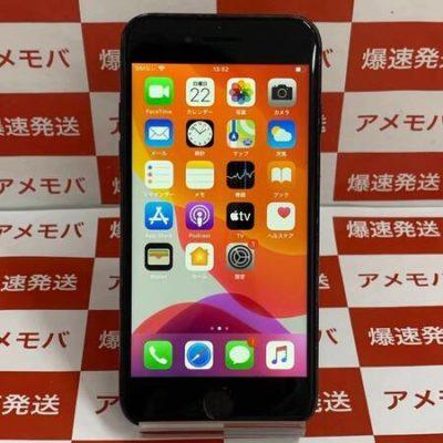 iPhone7 256GB Softbank版SIMフリー ブラック