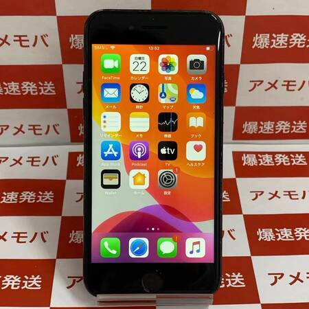 iPhone7 256GB Softbank版SIMフリー ブラック-正面