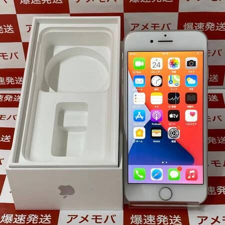 iPhone7 32GB AU版SIMフリー シルバー-正面