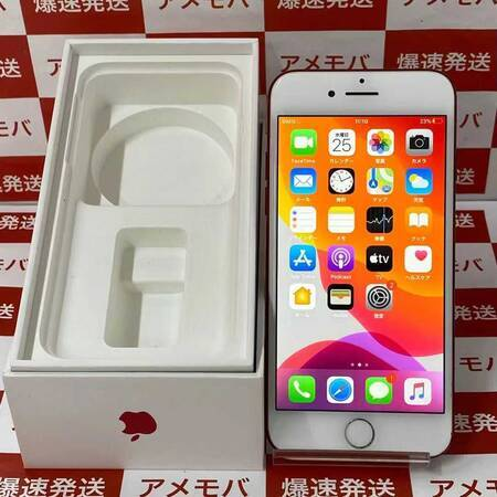 iPhone7 256GB Softbank版SIMフリー レッド-正面