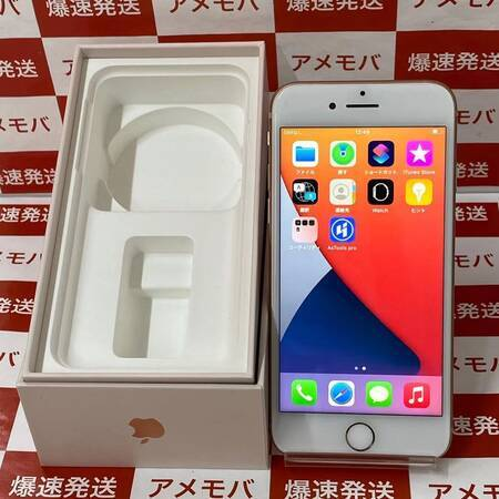iPhone8 64GB Softbank版SIMフリー バッテリー88% ゴールド-正面