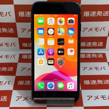 iPhone7 256GB AU版SIMフリー ジェットブラック-正面