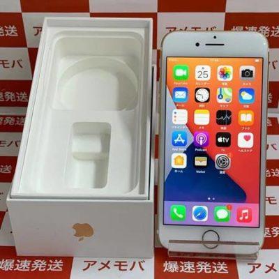 iPhone7 32GB AU版SIMフリー ゴールド 美品