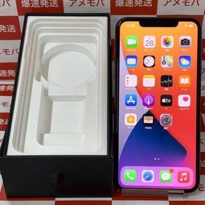 iPhone11 Pro Max 256GB Apple版SIMフリー スペースグレイ