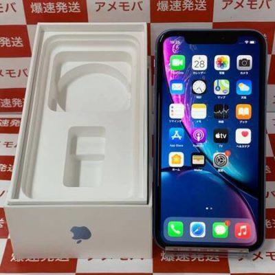 iPhoneXR 64GB docomo版SIMフリー ブルー バッテリー90%