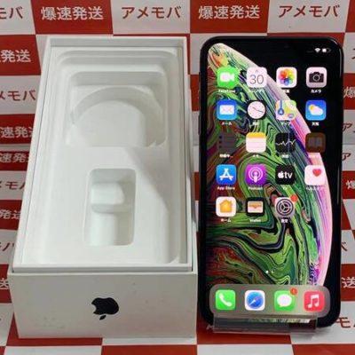iPhoneXS Max 512GB docomo版SIMフリー スペースグレイ