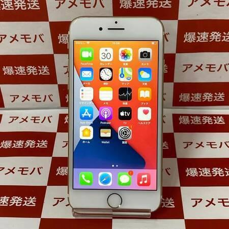 iPhone7 256GB docomo版SIMフリー バッテリー85% ゴールド-正面