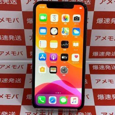 iPhoneX 64GB au版SIMフリー スペースグレイ バッテリー86%