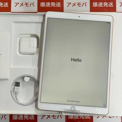 iPad Air 3 256GB Wi-Fiモデル 交換未使用品 ゴールド