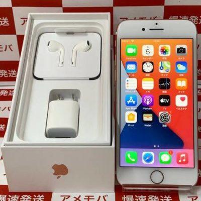 iPhone7 128GB UQモバイル版SIMフリー ローズゴールド バッテリー99%