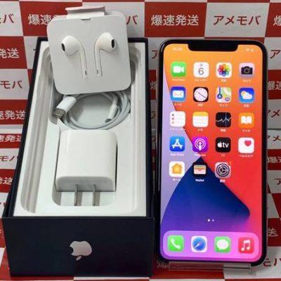 iPhone11 Pro Max 64GB Apple版SIMフリー シルバー