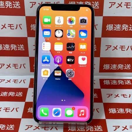 iPhoneXS 256GB AU版SIMフリー シルバー-正面
