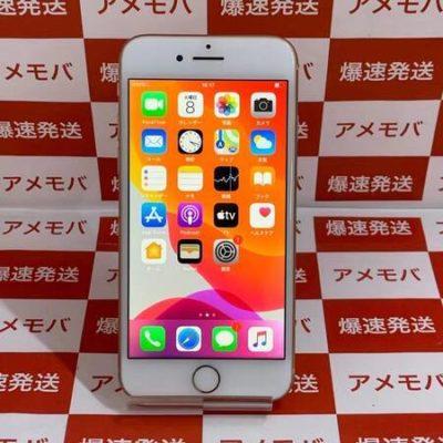 iPhone8 64GB Softbank版SIMフリー MQ7A2J/A A1906