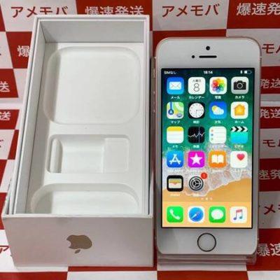 iPhone SE 32GB Y!mobile版SIMフリー バッテリー100% 極美品