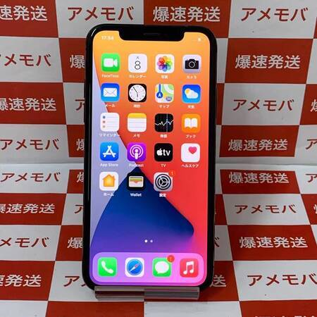 iPhoneX 256GB Apple版SIMフリー スペースグレイ-正面