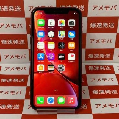 iPhoneXR 128GB docomo版SIMフリー バッテリー89% レッド