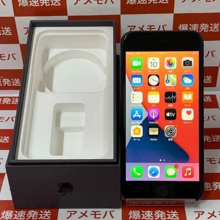 iPhone8 64GB AU版SIMフリー バッテリー86% スペースグレイ-正面