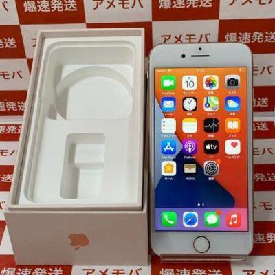 iPhone8 64GB Softbank版SIMフリー ゴールド