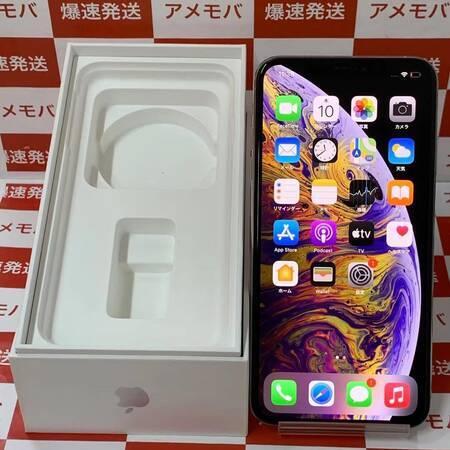 iPhoneXS Max 256GB Softbank版SIMフリー シルバー-正面