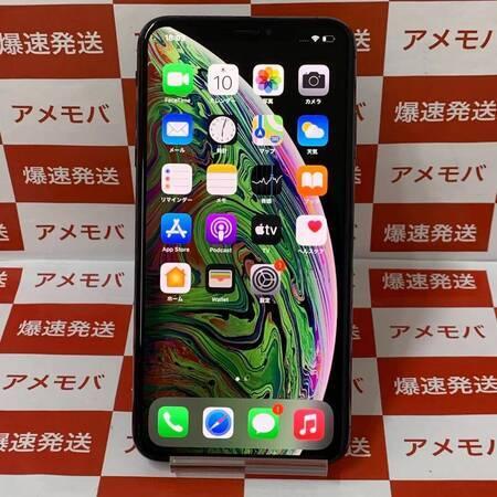 iPhoneXS Max 256GB Softbank版SIMフリー 美品-正面