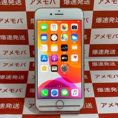 iPhone8 64GB Softbank版SIMフリー バッテリー87% ゴールド