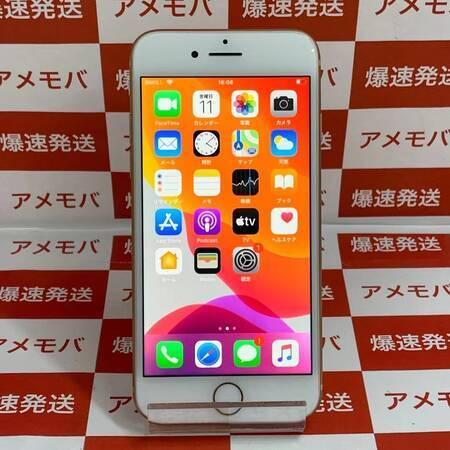 iPhone8 64GB Softbank版SIMフリー バッテリー87% ゴールド-正面