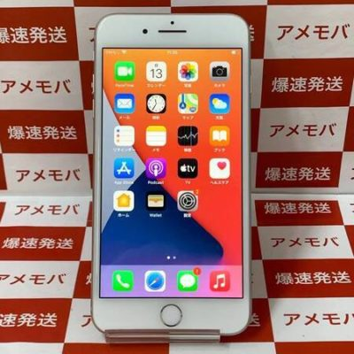 iPhone8 Plus 64GB AU版SIMフリー シルバー