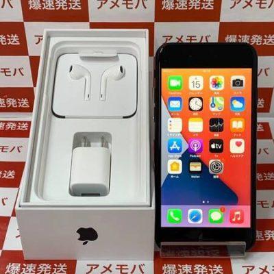 iPhone SE(第2世代)  256GB docomo版SIMフリー ほぼ新品
