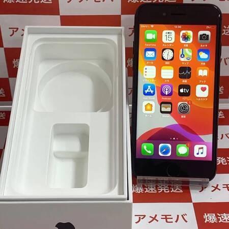 iPhone7 128GB Softbank版SIMフリー ブラック-正面