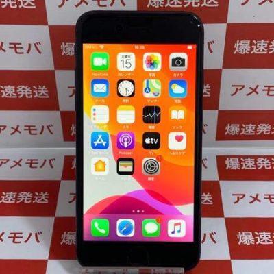 iPhone8 64GB Softbank版SIMフリー バッテリー89%