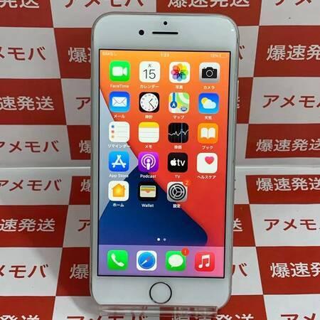 iPhone8 256GB au版SIMフリー シルバー-正面