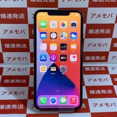 iPhone11 Pro Max 256GB Apple版SIMフリー バッテリー96%
