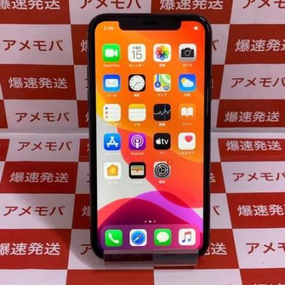 iPhone X 64GB Softbank版SIMフリー スペースグレイ