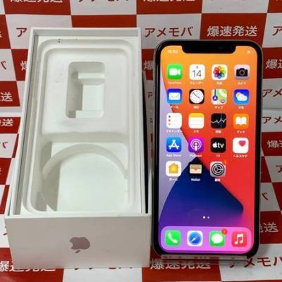 iPhone X 256GB 国内版SIMフリー シルバー バッテリー88%