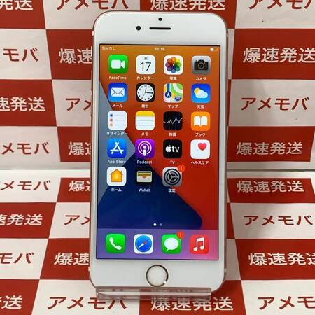 iPhone6s 64GB AU版SIMフリー ローズゴールド バッテリー86%-正面